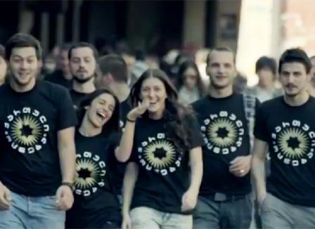 georgie-le-t-shirt-hip-hop-des-anti-saakachvili